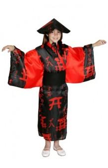 Disfraz China Negro