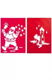 Plantillas Decoración Navidad