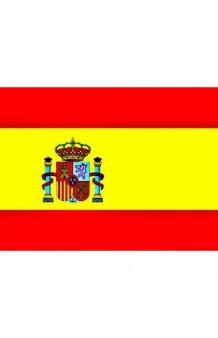 Bandera España Tela, 90x60 cm.